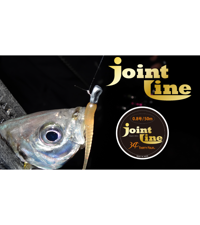 Joint Line