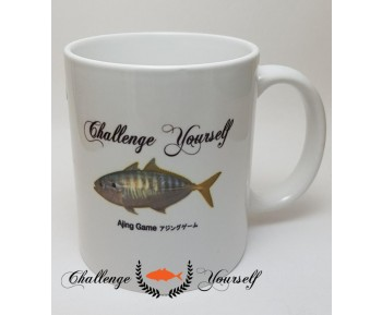 Challenge Yourself coffee mug