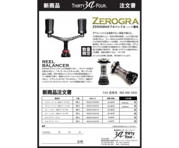 34 ZEROGRA ver. II for Daiwa